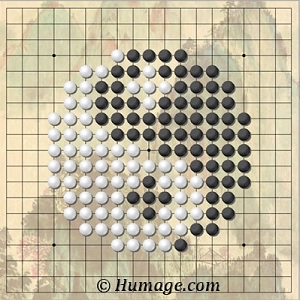 WeiQi Chinese Chess screenshot