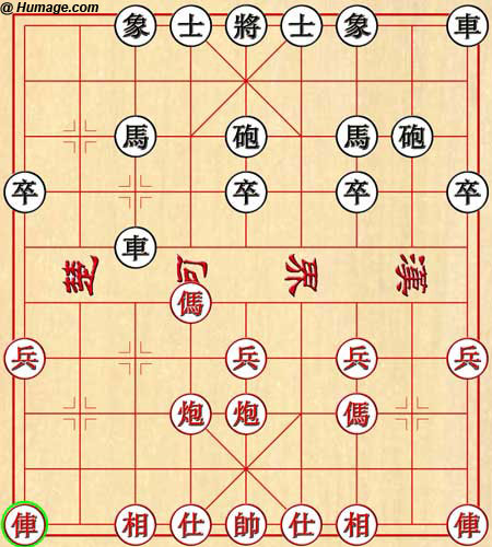 XiangQi Chinese Chess screenshot